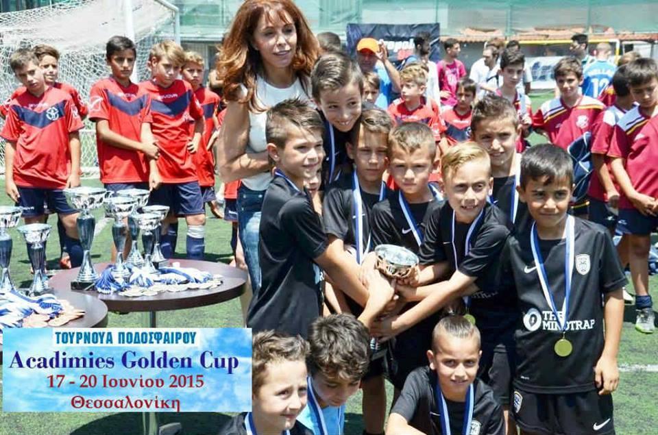 1ο Golden Cup | 17-20 Ιουνίου 2015